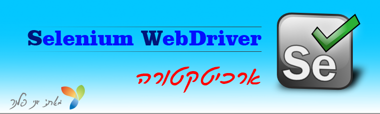 WebdriverCourse00