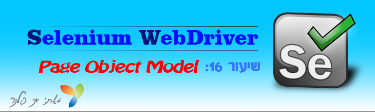 WebdriverCourse11