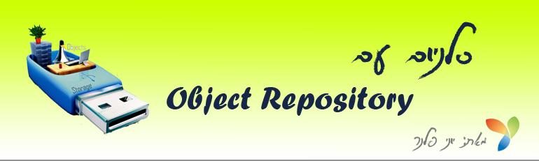 SeleniumwithObjectRepository