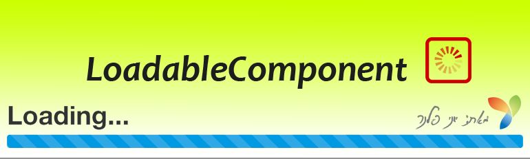 LoadableComponent