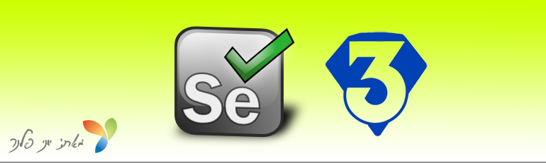Selenium3