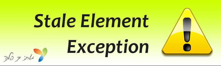 stale_element_exp