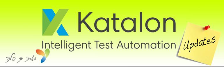 katalon_updates
