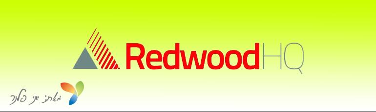 redwoodHQ