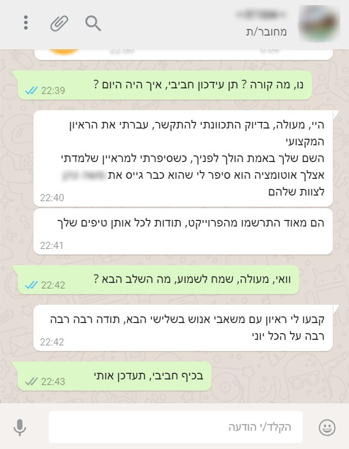 whatsapp01