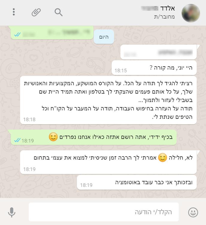 whatsapp04