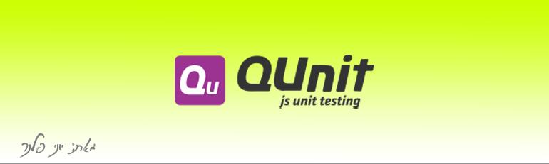 Q-Unit
