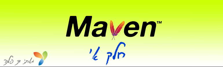 maven_a