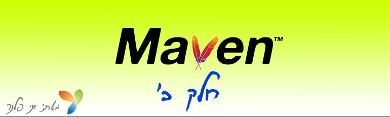 maven_b