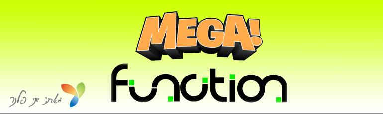 mega_function
