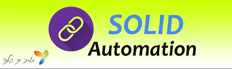 solidautomation