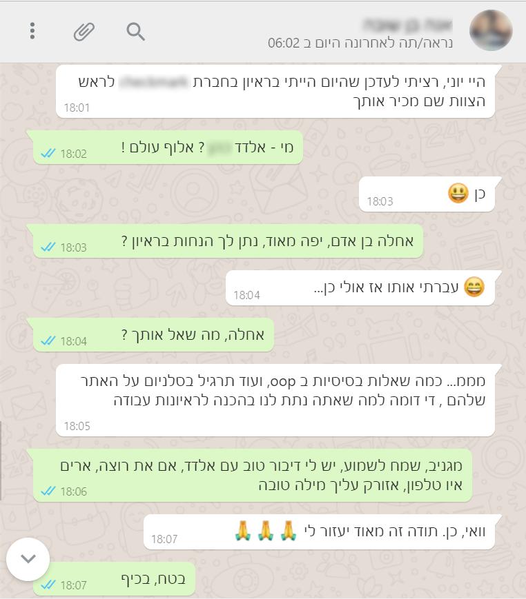 whatsapp07