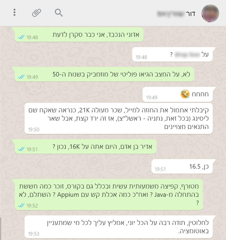 whatsapp08