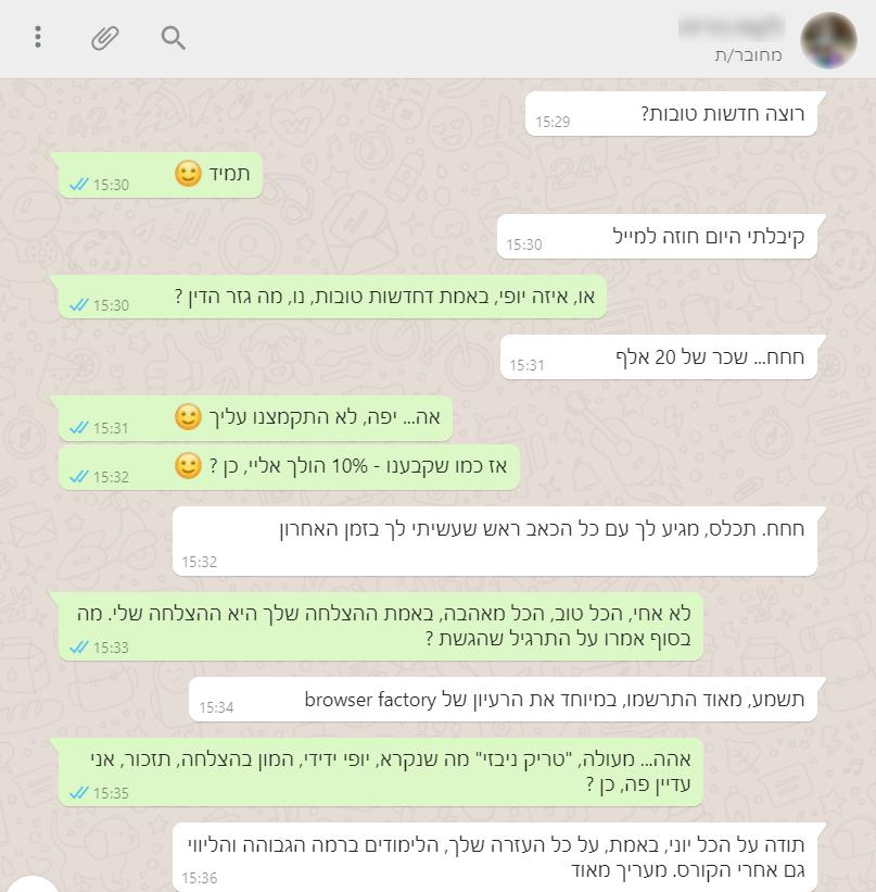 whatsapp10